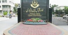 Allama Iqbal Open University announces financial assistance scheme for deserving students