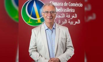"""""""الغرفة التجارية العربية البرازيلية"""" .."""