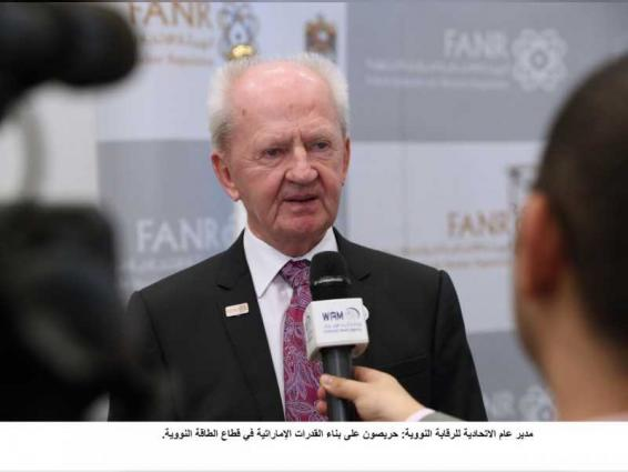 Successful startup of Unit 1 of Barakah Nuclear Energy Plant historic milestone in delivery of UAE Peaceful Nuclear Energy Programme, says FANR DG