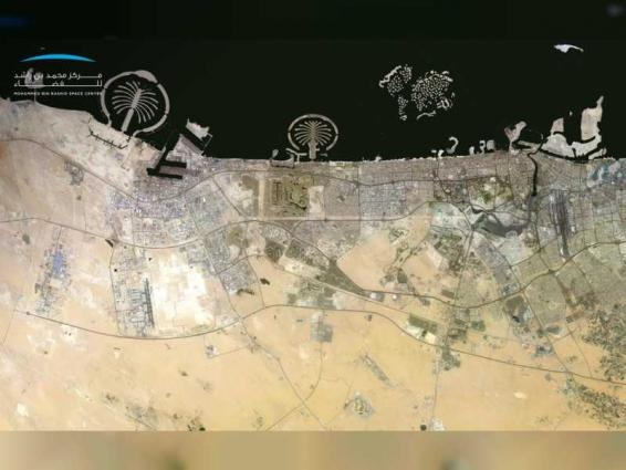 Updated map of UAE's terrain completed using KhalifaSat-captured satellite image
