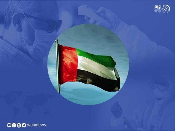 UAE extends scope of accredited laboratories for COVID-19 tests globally