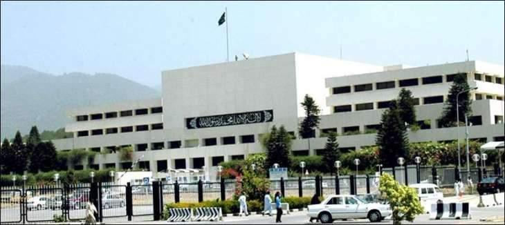 Senate reiterates rejection of India's August 5 action of illegally occupying Kashmir