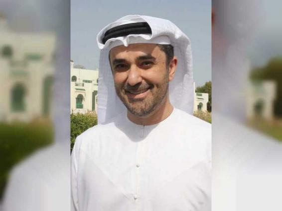 Omar Ghobash to lead next SBA online book club conversations