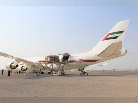 Under Mohammed bin Rashid's directives, UAE dispatches emergency medical aid to Lebanon