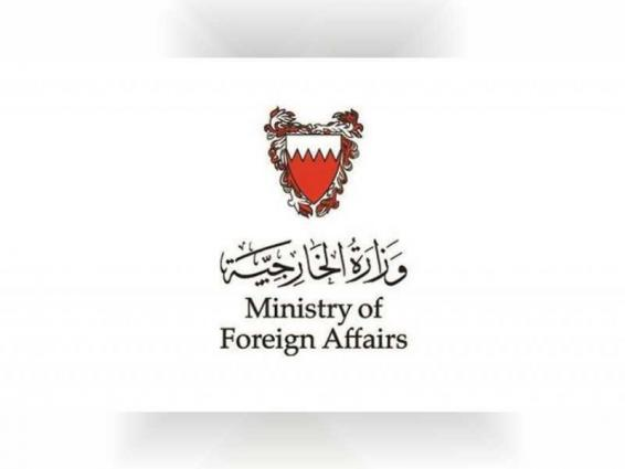 Bahrain congratulates UAE, commends suspension of Palestinian territories annexation as a step towards peace in the Middle East