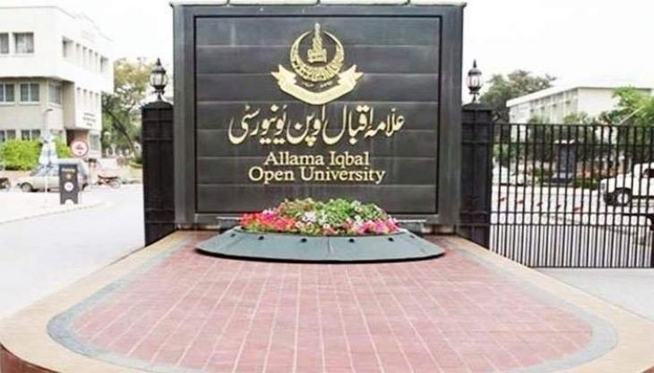 AIOU playing key role in promotion of research, education:  VC