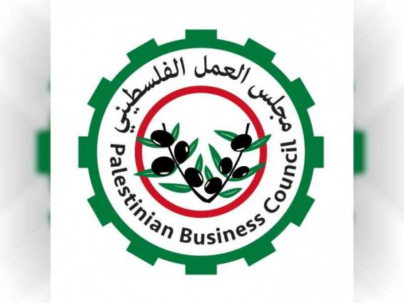 UAE a staunch supporter of Palestinian Cause: Palestinian Business Council