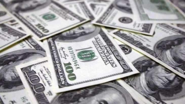national bank of pakistan exchange rate sheet today