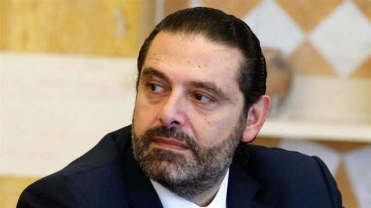 Hariri Not Planning to Re-Run for Position of Lebanese Prime Minister