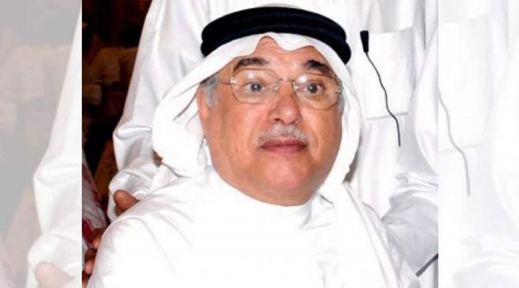 وفاة الممثل السعودي محمد حمزة عن عمر ناھز 87 عاما