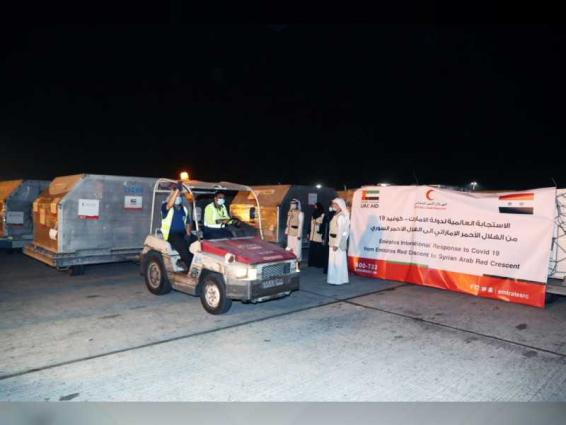 ERC medical aid aircraft arrives in Damascus to help reduce spread of COVID-19