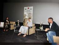 Emirati short film 'Athel' gets outstanding achievement ..