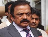 NAB office clash case: ATC grants interim bail to Rana Sanaullah  ..