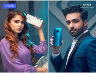 Aima Baig & Azfar Rehman Join vivo as Brand Ambassadors for the Y ..