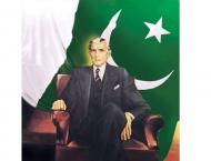 Nation to pay tribute to Quaid-e-Azam on his 72nd death anniversa ..