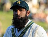 Yousuf looks eager for his second innings with Pakistan cricket