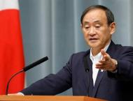 Yoshihide Suga wins party vote, becoming likely next Japan PM