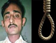 ATC awards 6 count death sentence to accused of Chunian cases