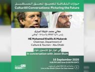 'CulturAll Conversations' focuses on film industry