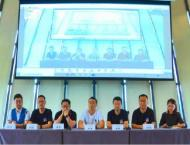Smart China Expo Online kicks off in Chongqing