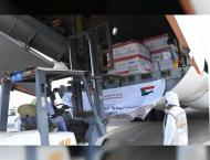 Third ERC aircraft arrives in Khartoum to rescue people affected  ..