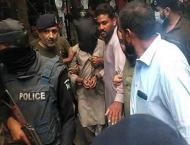 Motorway rape case: ATC sends accused to jail on judicial remand ..