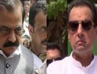 NAB office clash: ATC extends interim bail of Rana Sanaullah, Cap ..