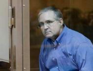 US Espionage Suspect Paul Whelan Making Hats, Coats at Russian La ..