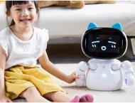 KT to develop companion robot for children and elderly