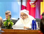 Religious leaders should denounce all forms of violence: Abdallah ..