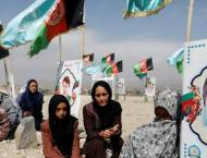 US Embassy in Afghanistan Warns of Extremists' Attacks on Women