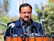 Chief Minister opens various development project during DG Khan t ..
