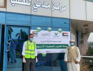 Sharjah Charity International launches 'Little Hearts' campai ..