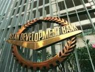 ADB Approves $1Mln COVID Grant to Deploy Better Air-Conditioning  ..