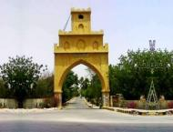University of Sindh issues transport facility route plan for stud ..