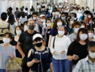 Japan may ease virus entry restrictions next month: reports