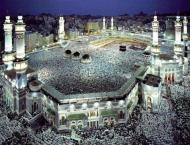 Saudi Arabia to gradually lift ban on performing Umrah