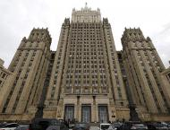 Russian Foreign Ministry Urges Gulf of Guinea Countries to Bolste ..