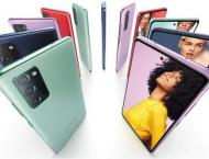 Unveiling Samsung Galaxy S20 FE: Fan Favorite Features at an Acce ..