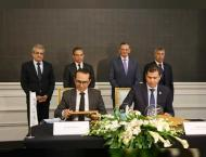 Emaar Misr, Tahya Misr Fund sign cooperation protocol to develop  ..