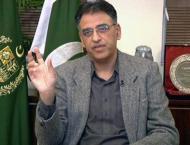 Meeting reviews development progress in Balochistan