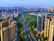 Chinese tech company to build city-level AI, IoT platform
