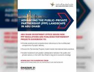 ADIO formalises Abu Dhabi's public-private partnership procurem ..