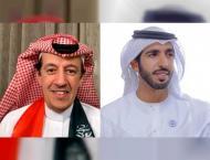 UAE, Saudi ambassadors say two countries share common vision, des ..