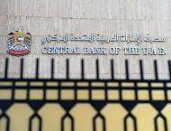 10-year swap rate on UAE Dirham at 1.6 percent by end of June