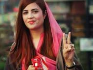 Zartaj Gul criticizes Sindh govt over Karachi's plight, worst loa ..
