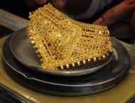 Gold prices decrease by Rs700  25 Sep 2020