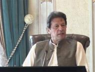 Prime Minister directs universal health coverage for Punjab's 2 b ..