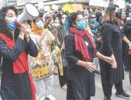 HBWWF stage protest in favour of women rights
