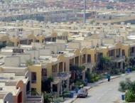 Banks to start loans for PM's Naya Pakistan Housing scheme from n ..